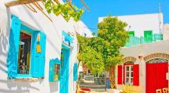 Dünyanın en renkli 24 şehri