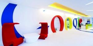 Google Merkez Ofisi'nden 10 Fotoğraf