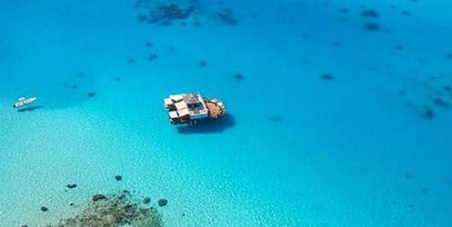 Okyanusun Ortasında Yüzen Bu Barı Gördünüz mü?